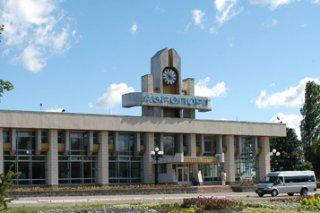 Липецк. Аэропорт