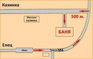 Баня на Казинке (схема проезда)