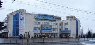 Липецк. Автовокзал