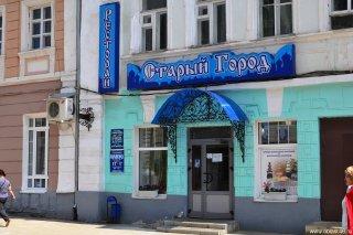 elets_restoran_stariy_gorod