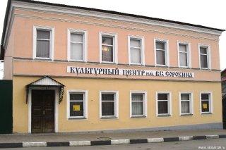 elets_kulturniy_centr_vs_sorokina
