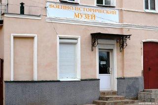 elets_voenno-istoricheskiy_muzey