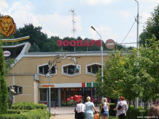 lipetsk-zoopark