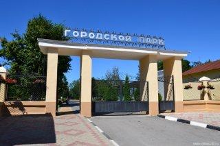 elets_gorodskoy_park_35