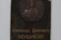 chaplygin_kraevedchesky_muzej_03