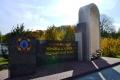 Елец. Памятник Чернобыльцам