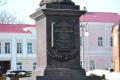 elets_stela_gorod_voinskoy_slavi_002
