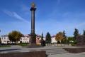 elets_stela_gorod_voinskoy_slavi_014