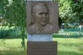 Становое. Памятник А.И. Пономарёву