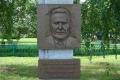 Становое. Памятник И.М. Князеву