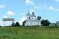 Задонский район. с. Болховское. Храм